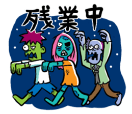 Zombies live everyday sticker #1394999