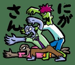 Zombies live everyday sticker #1395006