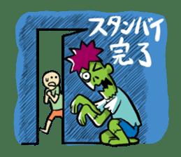 Zombies live everyday sticker #1395008