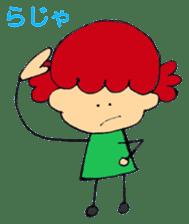 Daily life of Haru and Ruu sticker #1395099