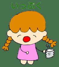 Daily life of Haru and Ruu sticker #1395111