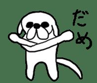 My name is BANANA sticker #1395581