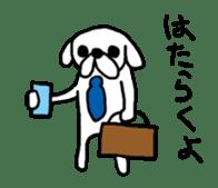 My name is BANANA sticker #1395585