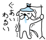My name is BANANA sticker #1395586