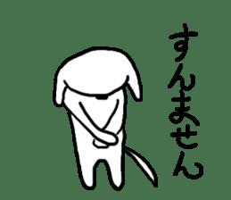 My name is BANANA sticker #1395587
