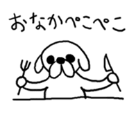 My name is BANANA sticker #1395588