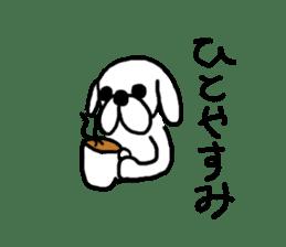 My name is BANANA sticker #1395593