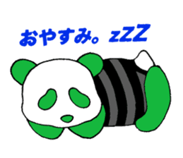 The baby of a bamboo grass color panda sticker #1395690