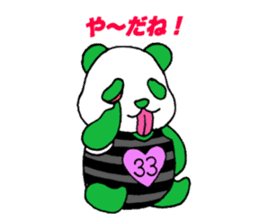 The baby of a bamboo grass color panda sticker #1395692
