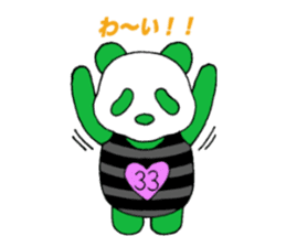 The baby of a bamboo grass color panda sticker #1395694