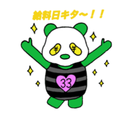 The baby of a bamboo grass color panda sticker #1395699