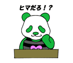 The baby of a bamboo grass color panda sticker #1395702