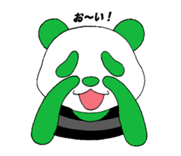 The baby of a bamboo grass color panda sticker #1395706