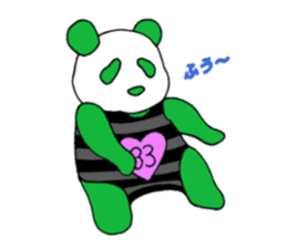 The baby of a bamboo grass color panda sticker #1395708