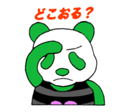The baby of a bamboo grass color panda sticker #1395715