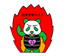 The baby of a bamboo grass color panda sticker #1395716