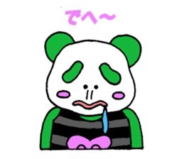 The baby of a bamboo grass color panda sticker #1395722