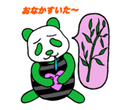 The baby of a bamboo grass color panda sticker #1395725