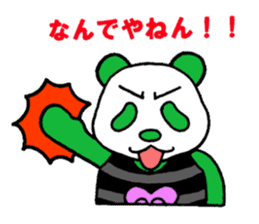 The baby of a bamboo grass color panda sticker #1395726