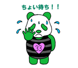 The baby of a bamboo grass color panda sticker #1395727