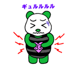 The baby of a bamboo grass color panda sticker #1395728