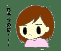 Girl negative sticker #1395773
