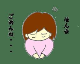 Girl negative sticker #1395774