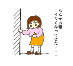 Girl negative sticker #1395783