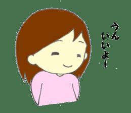 Girl negative sticker #1395787