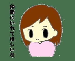 Girl negative sticker #1395790
