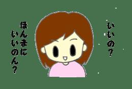 Girl negative sticker #1395799