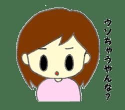 Girl negative sticker #1395801