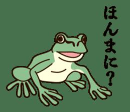 kansai KAERU sticker #1397090