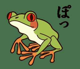 kansai KAERU sticker #1397091