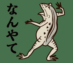 kansai KAERU sticker #1397092