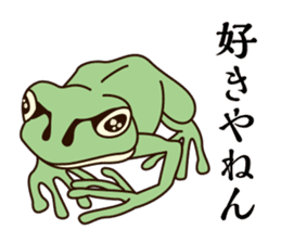 kansai KAERU sticker #1397094