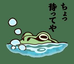 kansai KAERU sticker #1397096