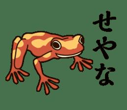 kansai KAERU sticker #1397099