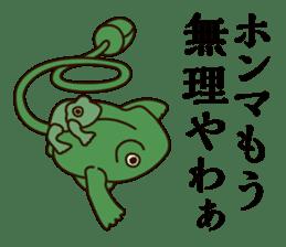 kansai KAERU sticker #1397102