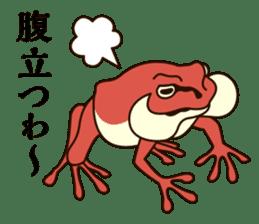 kansai KAERU sticker #1397104