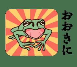 kansai KAERU sticker #1397105