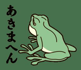 kansai KAERU sticker #1397106