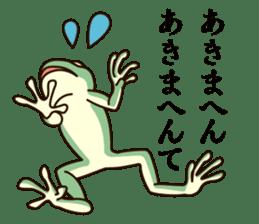 kansai KAERU sticker #1397107