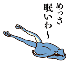 kansai KAERU sticker #1397118