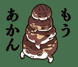 kansai KAERU sticker #1397119