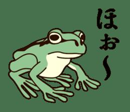 kansai KAERU sticker #1397122