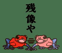 kansai KAERU sticker #1397125