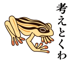 kansai KAERU sticker #1397128