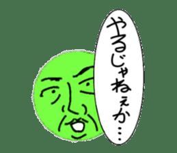 Dandy Aegagropila Sticker sticker #1398539