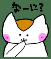 Mr queue of cat Japanese version sticker #1402211